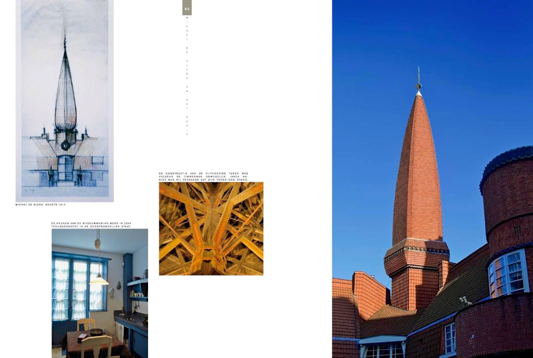 Amsterdamse School book