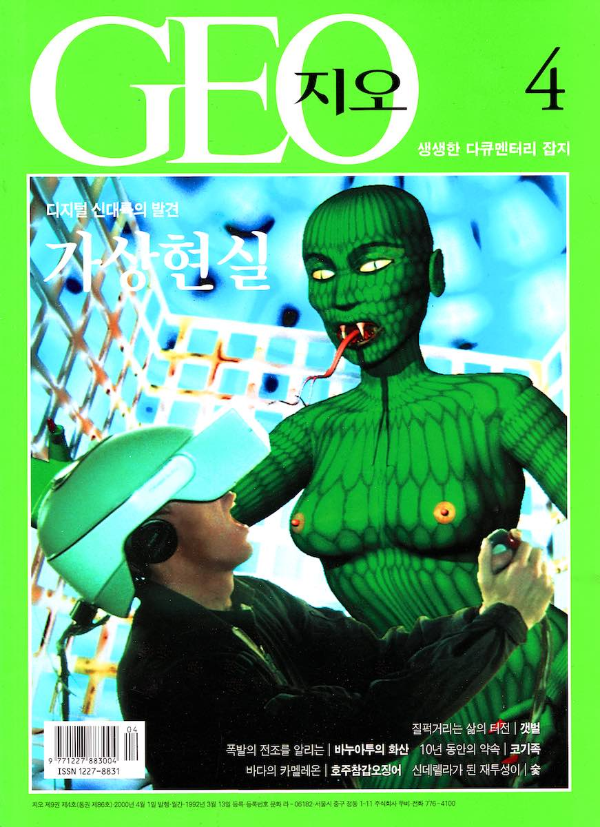 Covers 003