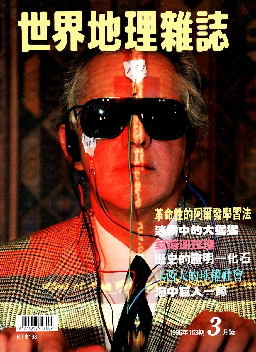 Covers 011